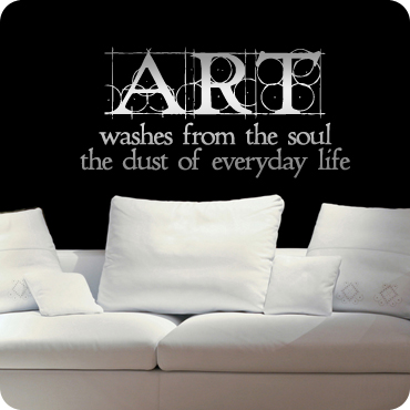 Art Washes From The Soul The Dust of Everyday Life