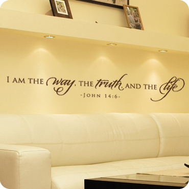 Religious Wall Decals, Quotes and Sayings | WallWritten